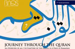 Journey Through the Quran (2014)