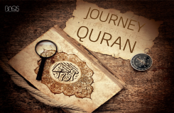 Journey Through the Quran (2015)