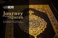 Journey Through the Quran (2018)